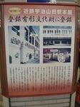 宇治山田駅6