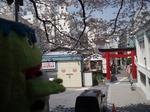 元町厳島神社5