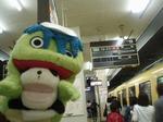 近鉄名古屋駅4