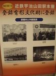 宇治山田駅7
